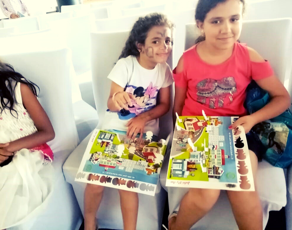 Children Using EGM Activity Books