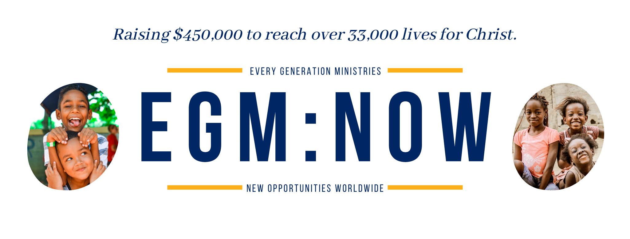 EGM NOW graphic 400k